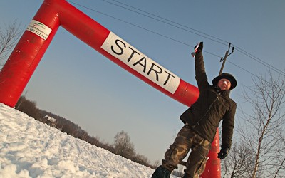 Starting point, Bieg Sasinów competition