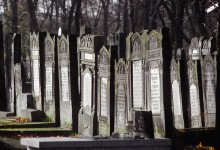 Jewish cemetery in Lodz