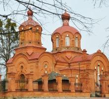 Bialowieza, Orthodoxe Parochie van Sint Nicolaas\